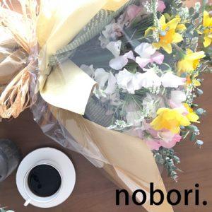 お花があるといいな。