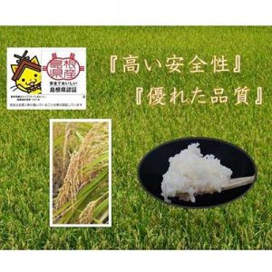 旬がひきたつ、無垢な米。