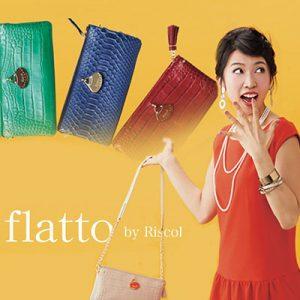 大人だから似合う「上品さ」 毎日をお洒落に生きるママ達に贈るコンパクトなバッグ