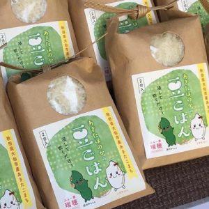秋田県発200年続く米農家よりお届け「豆ごはん」