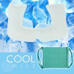 今年の夏は!フォアシフォンマスク専用保冷剤「クールスマイル」