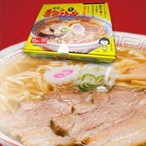 黄色いパッケージでおなじみの河京の喜多方ラーメン《生》