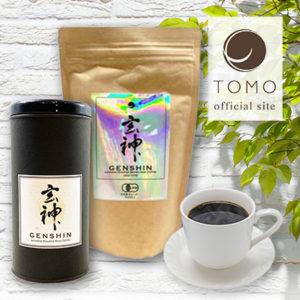 モナコ公室御用達の有機玄米コーヒー日本上陸