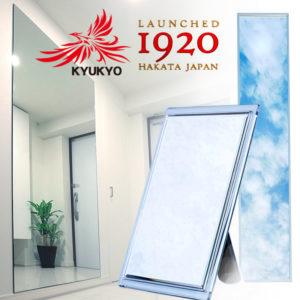 創業100年余、職人の輝き。日本の鏡も変わるかな?『次世代の鏡』