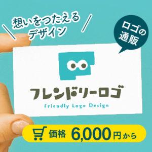【開業】【新規事業】【副業】デザインでお仕事をサポート!!